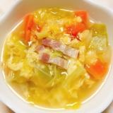やさしいおいしさ♡春キャベツのたまごスープ