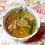 豚肉とズッキーニのスープ♡