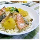 鮭と秋野菜の炊き込みごはん