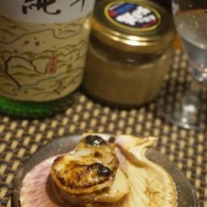 【高知素材】長太郎貝のマヨ焼き