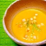 フィノッキオ☆南瓜スープ