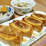簡単ヘルシーダイエット★鶏ムネ豆の厚揚げの肉詰め