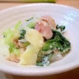小松菜とじゃがいものサラダ