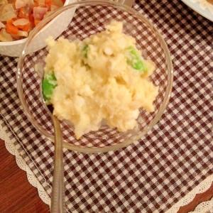 枝豆と卵のポテトサラダ