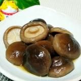 簡単おつまみ作りおき★絶品ツヤツヤ生椎茸の含め煮
