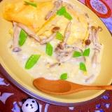 筍と茸の豆乳クリームソースオムライス