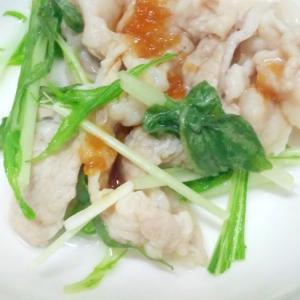 玉ねぎぽん酢ドレッシング☆豚肉と水菜のホットサラダ