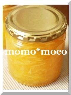 酸っぱい美味しい♪レモンジャム