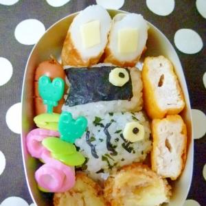 こどもの日✿鯉のぼり弁当