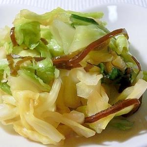 簡単常備菜。キャベツと塩昆布の漬物