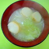 白菜と玉ねぎ焼き麩の味噌汁