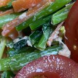 小松菜のシーチキン和え