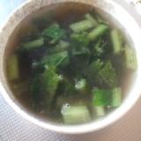 小松菜のごまスープ
