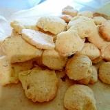 ブリーとチーズナチュラルチーズのさっくりクッキー