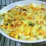 ジャガイモとゆでたまごのチーズグラタン