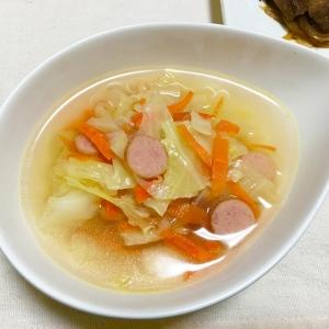 キャベツと人参のコンソメスープ