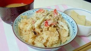 贅沢に☆タコと筍の炊き込み御飯〜カニ身乗せ〜