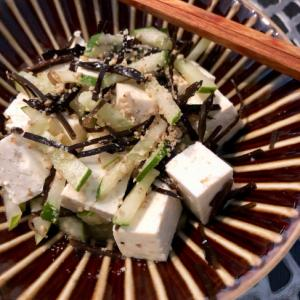 木綿豆腐とあらめのさっぱりサラダ