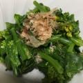 春の一品♡かき菜(菜花)のお浸し