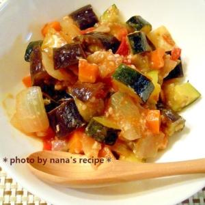 味つけは塩麹だけ!夏野菜のラタトゥユ