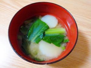 長芋と小松菜の味噌汁