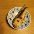 サワラの味噌焼き