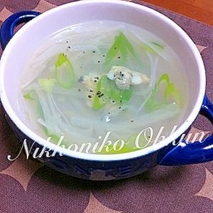 あさりと野菜のさっぱり、あったか春雨スープ