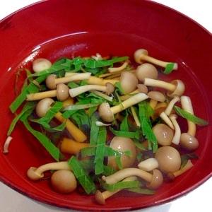 生姜を効かせて☆しめじと大葉のさっぱりスープ
