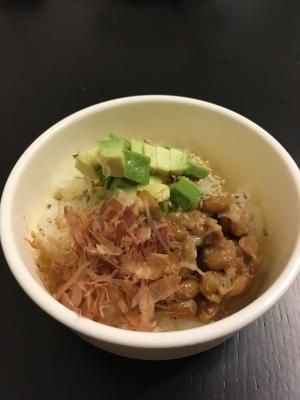 離乳食 納豆アボカド丼(後期)