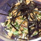 サクシャキネバっ♡水菜納豆サラダ