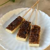 【ロカボ】高野豆腐の五平餅風