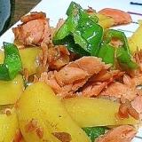 余った焼き鮭リメイク☆鮭ポテト炒め