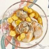 牡蠣、銀杏水煮の和え物~♪