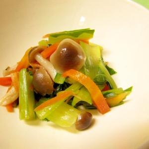 小松菜とシメジの煮物
