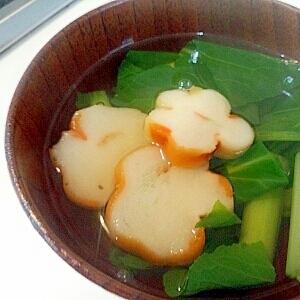 花麩と小松菜のすまし汁