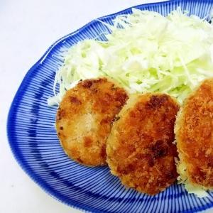 鮭入りポテトコロッケ++