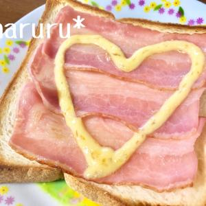 【★パパッと食べて♡ハートースト★】