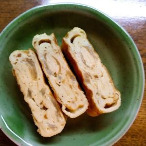 卵1個☆カレー入り卵焼き