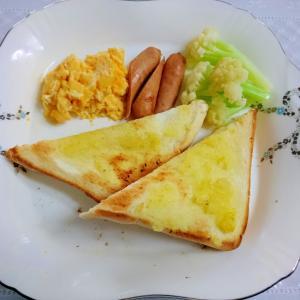 塩レモントースト☆ワンプレート