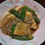 オクラと豆腐煮