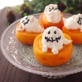 超簡単♪フルーツハロウィン☆おばけの柿ティラミス
