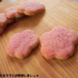 ホケミで簡単★3色ひし餅風クッキー