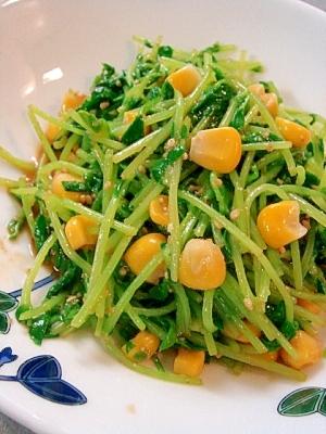 簡単副菜★豆苗とコーンのナムル