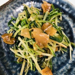 ☆水菜とザーサイの和え物☆