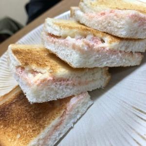 明太マヨトーストサンド