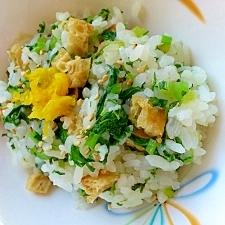 柚子とカブ菜の混ぜご飯