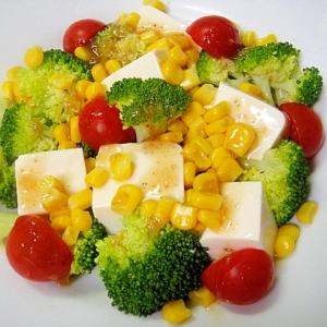 ブロッコリーと豆腐のカラフルサラダ
