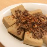 高野豆腐の牛ひき肉のめんつゆ煮