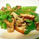 シンプル☆椎茸とピーマンのオイスター炒め♬