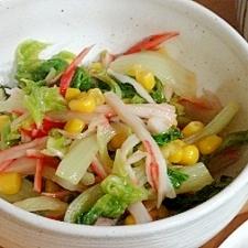 白菜、コーン、カニカマのドレッッシング和え